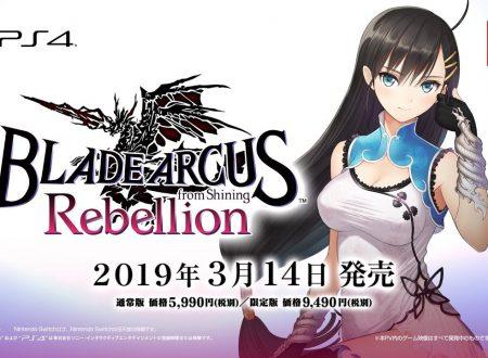 Blade Arcus Rebellion: pubblicato un video promozionale giapponese sul titolo