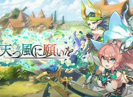 "Dragalia Lost: ora disponibile il nuovo evento ""A wish to the Winds"""