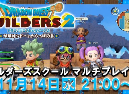 Dragon Quest Builders 2: rivelato l'arrivo del Builders School Multiplayer Party broadcast