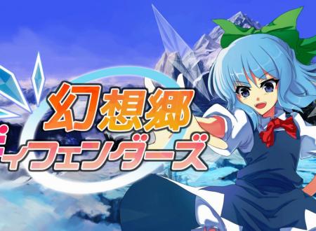 Gensokyo Defenders: il titolo è in arrivo il 29 novembre sull'eShop giapponese di Nintendo Switch