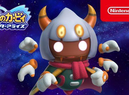 Kirby Star Allies: pubblicato il trailer giapponese completo su Taranza