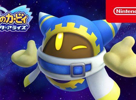 Kirby Star Allies: pubblicato un nuovo trailer giapponese dedicato a Magolor