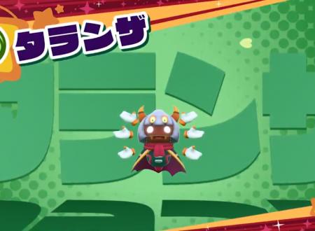 Kirby Star Allies: pubblicato un nuovo trailer giapponese dedicato a Taranza