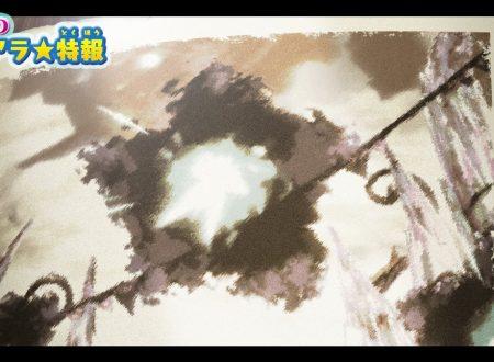 Kirby Star Allies: teasato un nuovo possibile contenuto DLC per il titolo
