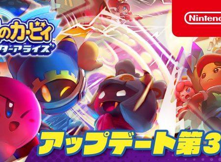 Kirby Star Allies: un nuovo update gratuito è in arrivo il prossimo 30 novembre