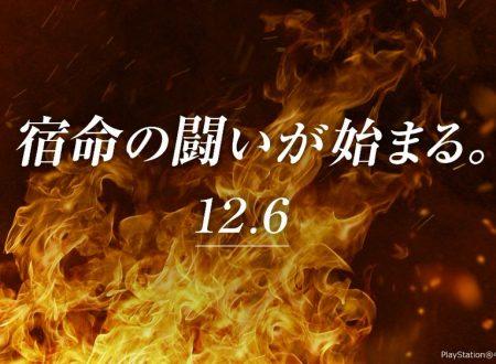 Koei Tecmo rivelerà presto un nuovo titolo anche per Nintendo Switch