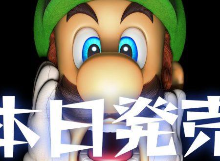 Luigi's Mansion: uno sguardo alle vendite giapponesi del titolo su Nintendo 3DS