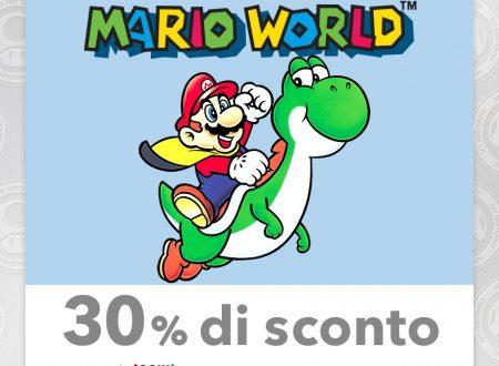 My Nintendo: nuovi sconti per The Legend of Zelda: A Link to the Past, Super Mario World, Star Fox Zero ed altro