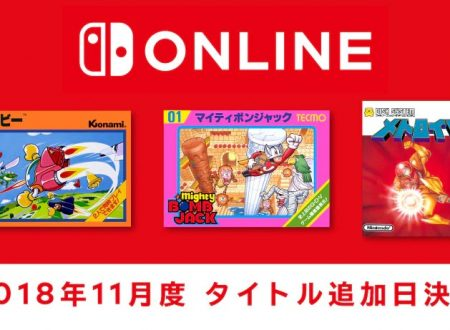 Nintendo Switch Online: Metroid, TwinBee e Mighty Bomb Jack sono in arrivo il 14 novembre