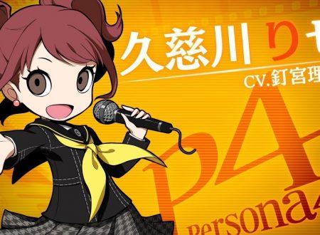 Persona Q2: New Cinema Labyrinth, pubblicato un trailer su Rise Kujikawa da Persona 4