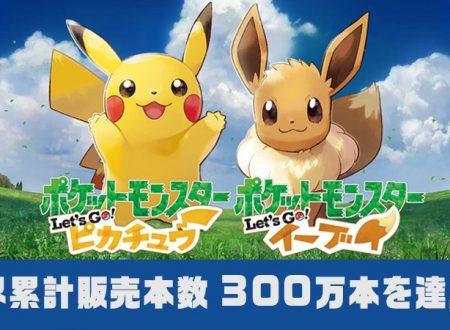 Pokemon Let's Go Pikachu e Eevee: i titoli vendono 3 milioni di unità totali, nei primi giorni di lancio