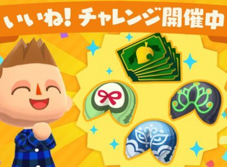 Animal Crossing: Pocket Camp, ora disponibili le nuove sfide evento