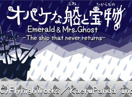 Emerald & Mrs. Ghost: The Ship that Never Returns, il titolo è in arrivo tra marzo e aprile sull'eShop giapponese di Nintendo Switch