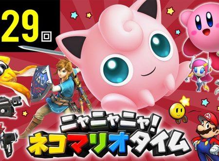 Nyannyan Neko Mario Time: pubblicato l'episodio 129 dello show felino con Mario e Peach