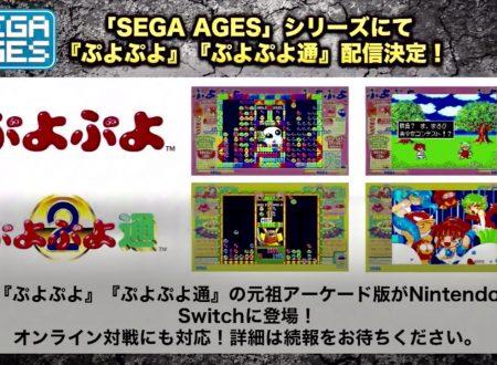 SEGA Ages: Puyo Puyo e Puyo Puyo Tsu saranno i due nuovi titoli della linea su Nintendo Switch