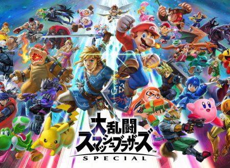 Super Smash Bros. Ultimate: uno sguardo alle vendite giapponesi del titolo