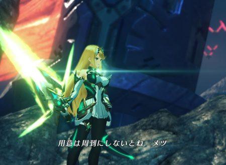 Xenoblade Chronicles 2 / Torna – The Golden Country, aggiornato il titolo e la campagna DLC alla versione 2.0.2 e 1.0.2