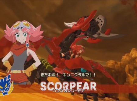 Zoids Wild: King of Blast, pubblicato un video sulla demo giapponese