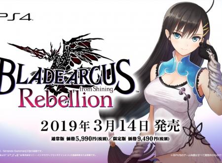 Blade Arcus Rebellion from Shining: pubblicato un nuovo trailer sul titolo