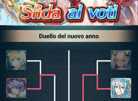 Fire Emblem Heroes: Gunnthrá e Azura in finale nella sfida ai voti: Duello del nuovo anno