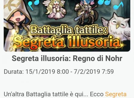Fire Emblem Heroes: disponibile la Battaglia tattile – Segreta illusoria: Regno di Nohr