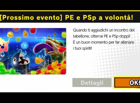 Super Smash Bros. Ultimate: annunciato l'arrivo dell'evento, PE e PSp a volontà