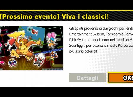Super Smash Bros. Ultimate: annunciato l'arrivo dell'evento, Viva i classici!