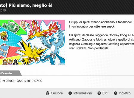 Super Smash Bros. Ultimate: presto disponibile l'evento: Più siamo, meglio è!