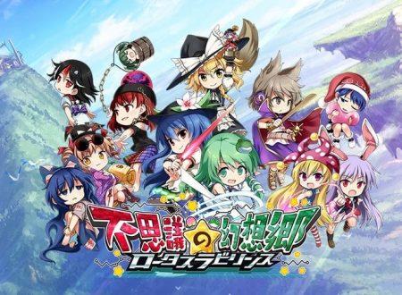 Touhou Genso Wanderer: Lotus Labyrinth, il titolo è in arrivo il 18 luglio sui Nintendo Switch giapponesi