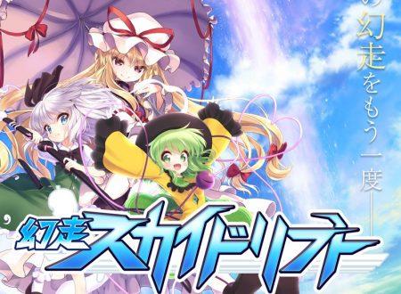 Touhou Gensou SkyDrift: il titolo è ufficialmente in arrivo anche su Nintendo Switch