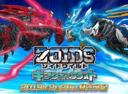 Zoids Wild: King of Blast, pubblicato un video commercial giapponese sul titolo