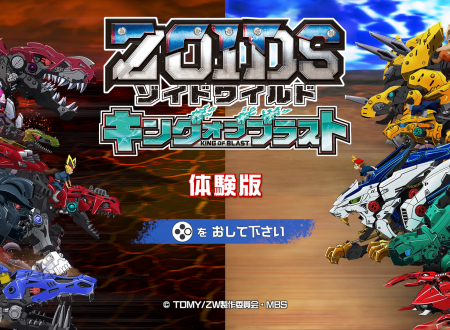 Zoids Wild: King of Blast, uno sguardo alla demo ora disponibile sui Nintendo Switch giapponesi