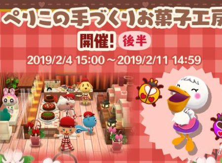 Animal Crossing: Pocket Camp: ora disponibile la seconda parte dell'evento Dolce San Valentino di Pelly
