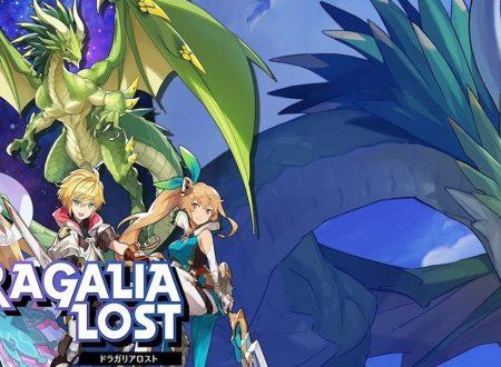 Dragalia Lost: il titolo aggiornato alla versione 1.4.5 su Android e iOS
