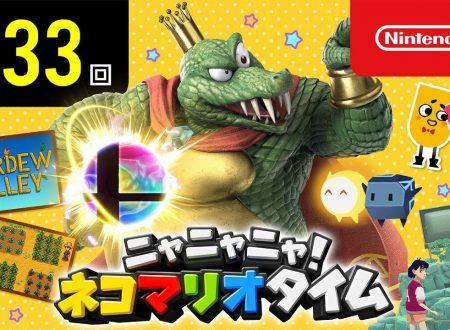 Nyannyan Neko Mario Time: pubblicato l'episodio 133 dello show felino con Mario e Peach
