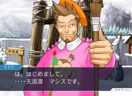 Phoenix Wright: Ace Attorney Trilogy, nuovo video promozionale e screenshots dedicati a Larry Butz