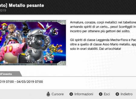 Super Smash Bros. Ultimate: svelato il nuovo l'evento: Metallo pesante