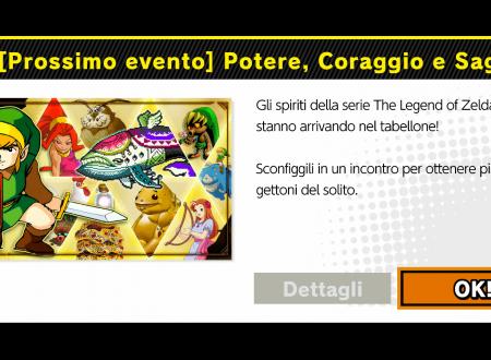 Super Smash Bros. Ultimate: svelato il nuovo l'evento: Potere, Coraggio e Saggezza