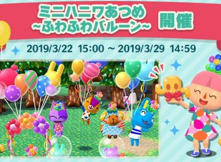 Animal Crossing: Pocket Camp, ora disponibile la nona caccia alla giroidite, con quella palloncina