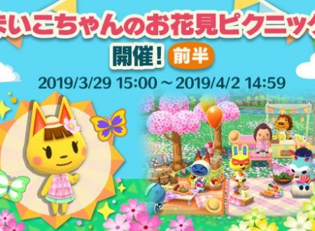 Animal Crossing: Pocket Camp: ora disponibile l'evento stagionale: Viva i fiori di ciliegio