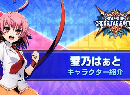 BlazBlue: Cross Tag Battle, pubblicato un trailer giapponese su Heart Aino