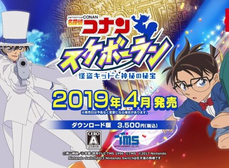 Detective Conan è in arrivo con Case Closed Skateboard Run: Phantom Thief Kid and the Mysterious Treasure su Nintendo Switch