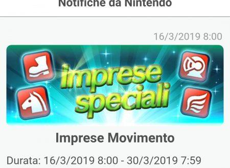 Fire Emblem Heroes: le imprese movimento sono ora disponibili nel titolo mobile