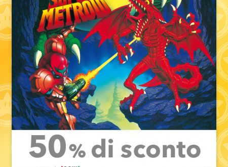 My Nintendo: disponibili nuovi sconti su titoli come Xenoblade Chronicles 3D, Super Metroid ed altri