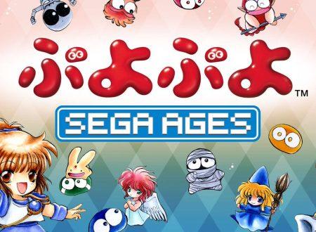 SEGA Ages Puyo Puyo è in arrivo il 28 marzo sui Nintendo Switch giapponesi