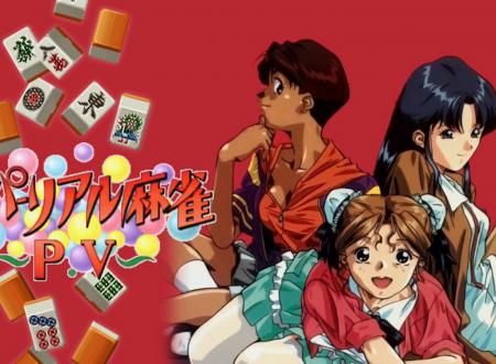 Super Real Mahjong PV: uno sguardo in video al titolo dai Nintendo Switch nipponici