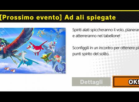 Super Smash Bros. Ultimate: svelato il nuovo l'evento: Ad ali spiegate
