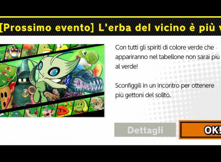 Super Smash Bros. Ultimate: svelato il nuovo l'evento: L'erba del vicino è sempre più verde?