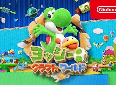 Yoshi's Crafted World: pubblicato un nuovo trailer giapponese sul titolo