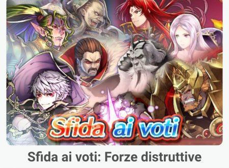 Fire Emblem Heroes: ora disponibile la sfida ai voti: Forze distruttive